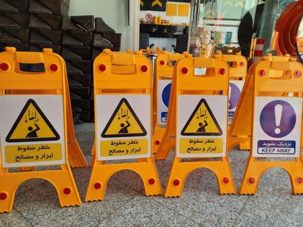 استند هشدار دهنده پلاستیکی خطر سقوط مصالح ساختمانی